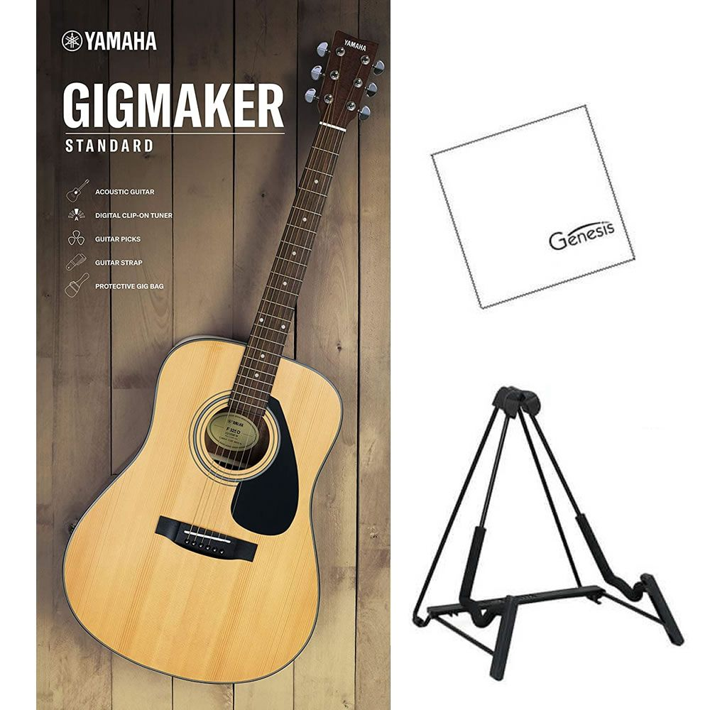 Yamaha GigMaker Standard Acoustic Guitar Package (Natural) with FREE Bonus Guitar Stand & Polishing Cloth