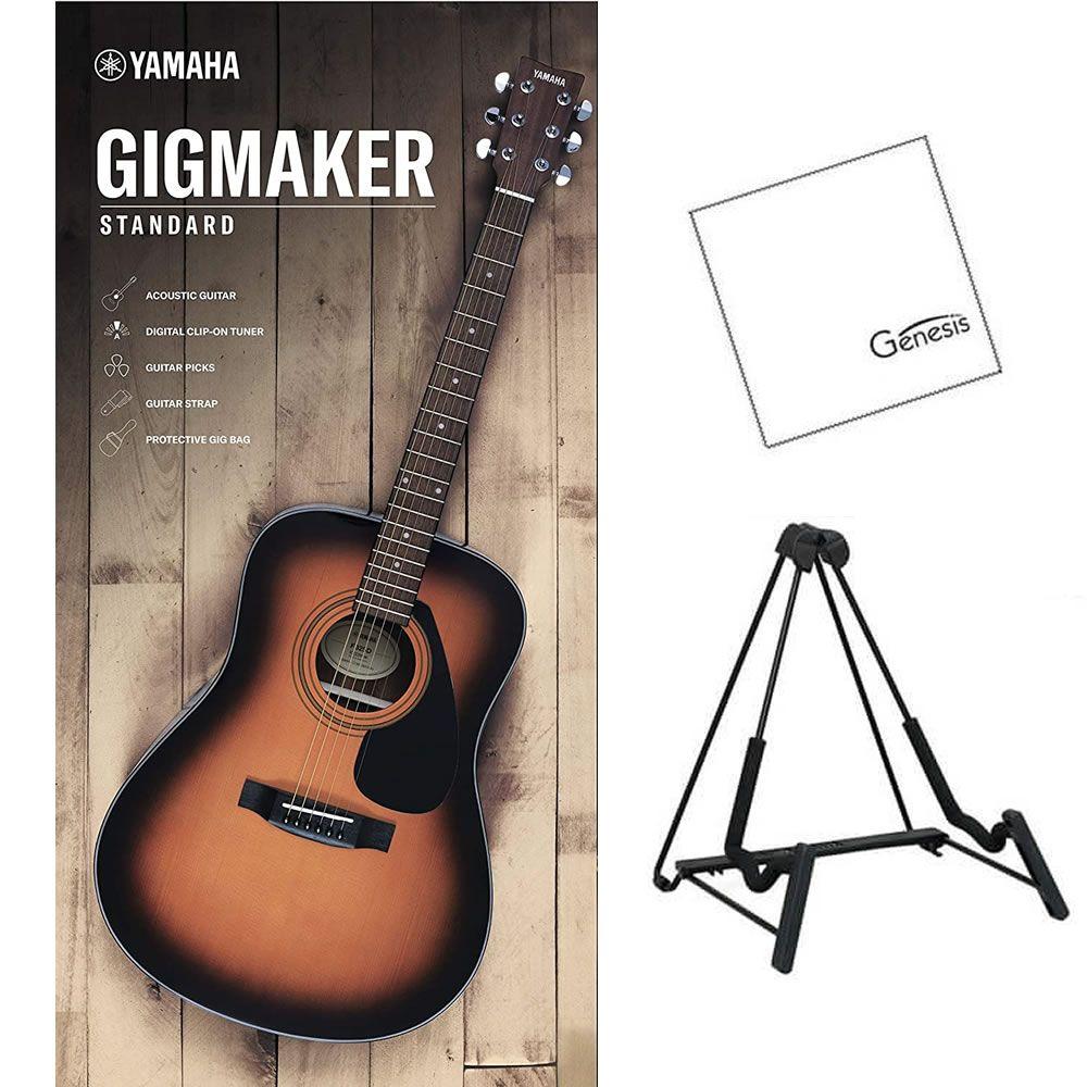 Yamaha GigMaker Standard Acoustic Guitar Package (Tobacco Sunburst) with FREE Bonus Guitar Stand & Polishing Cloth